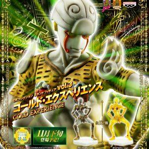 JoJo's Bizarre Adventure Statue Gold Experience DX Vol. 3 Deluxe banpresto UK jojo gold experience figures UK jojo anime figures UK animetal