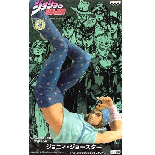 JoJo's Bizarre Adventure Statue Johnny Joestar DX Vol. 4 banpresto UK jojo Johnny Joestar figures UK jojo figures UK jojos anime figures UK Animetal