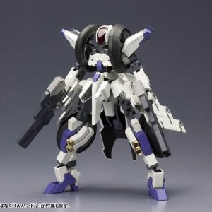 Frame Arms Plastic Model Kit 1/100 RF-12 / B Second Jive RE2 16 cm Kotobukiya UK frame arms model kits UK frame arms kotobukiya model kits UK