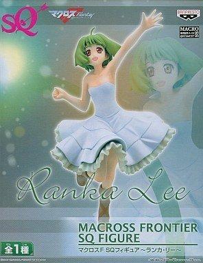 Macross Frontier Figure Ranka Lee Last Episode Ver. 20 cm Banpresto UK Macross Frontier Figures UK Macross ranka lee Figures UK anime figures UK animetal