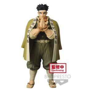 Demon Slayer Kimetsu no Yaiba PVC Statue Gyomei Himejima New Color Ver. 20 cm Banpresto UK demon slayer Gyomei Himejima figure banpresto UK Animetal