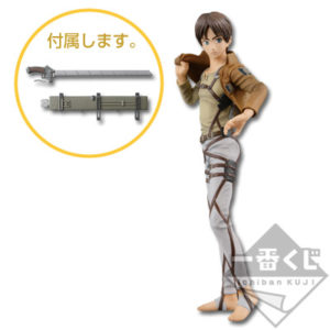 Attack on Titan Eren Figure Ichiban Kuji 17 cm Prize A UK attack on titan eren figures UK attack on titan eren ichiban kuji prize A figure UK Animetal
