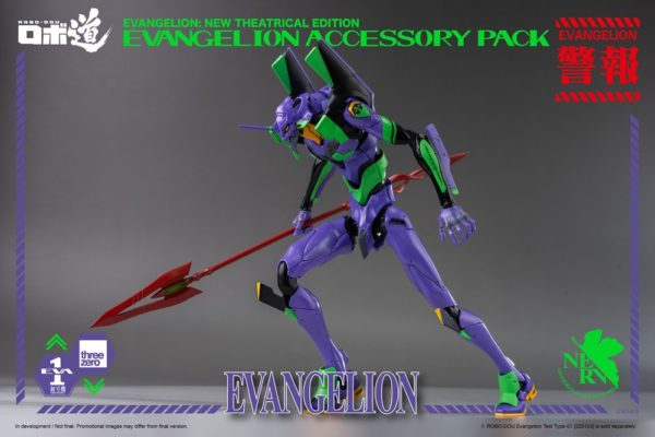 Evangelion: New Theatrical Edition Robo-Dou Accessory Pack for Action Figures ThreeZero UK evnagelion action figure accessories UK Animetal